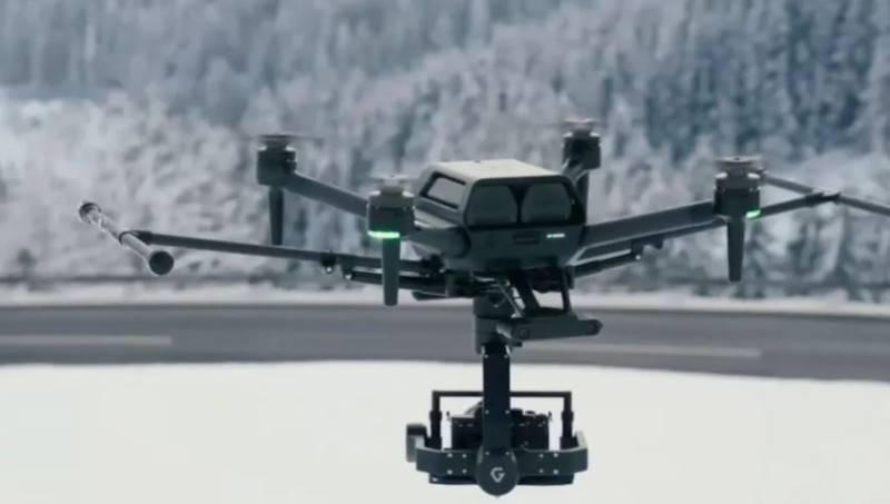 устройство было впервые представлено на выставке в 2021