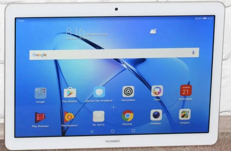 Операционная система планшета - Android 4.0.4