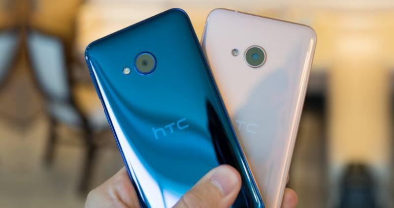 ярко синий HTC и розовый